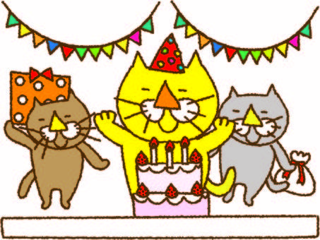 Yellow cat and birthday party