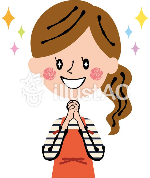 目キラキラ 手を組む エプロン 女性イラスト No 916036無料イラスト