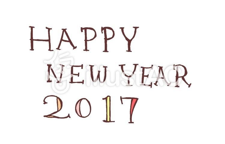 HAPPY NEW YEAR 2017のイラスト