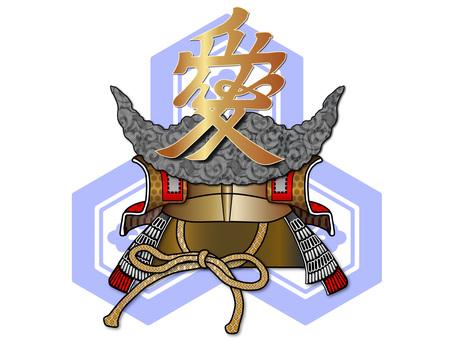 Helmet - Entering a crest (Naoe Kaneto)