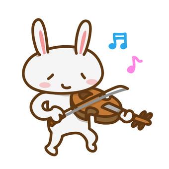 上手にバイオリンを弾くうさぎさん