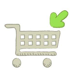 Cart 3