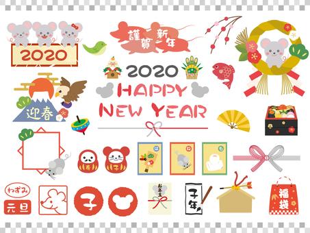 2020兒童年插圖素材合集1