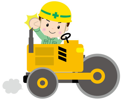 Road roller - person 1