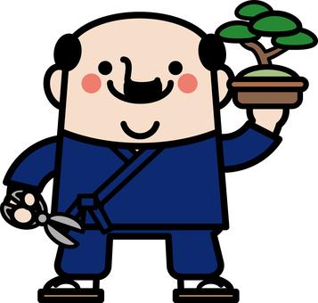 Uncle fairy bonsai master