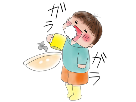 Cold prevention 1