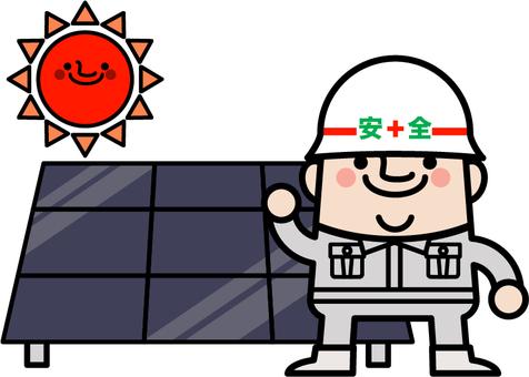 Uncle Fairy Solar Power