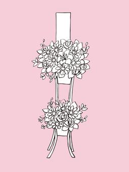 Opening Celebration Flower 02