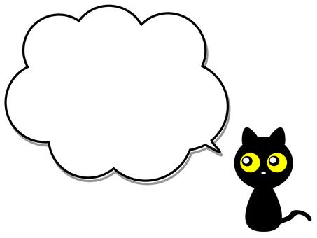 Black cat talking to