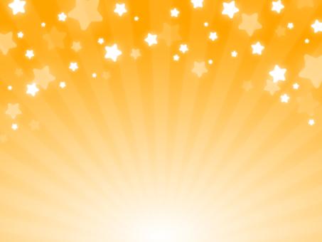Hello Glitter <Orange>