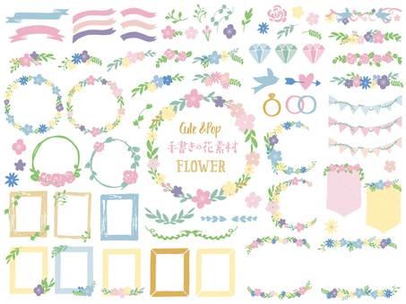 Cute & amp; pop handwritten flower material