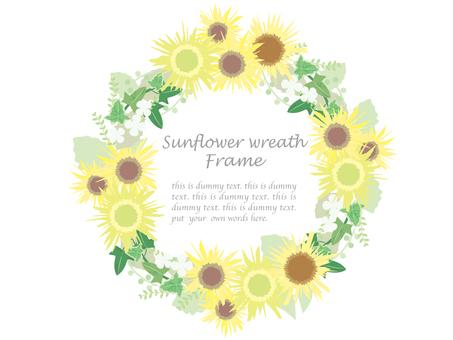 Sunflower lease frame