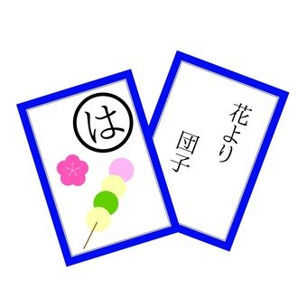 Karuta (blue)