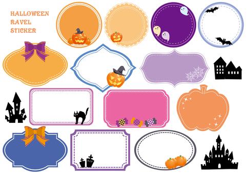 Halloween Label Sticker