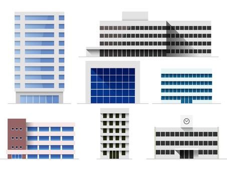Building Set 2