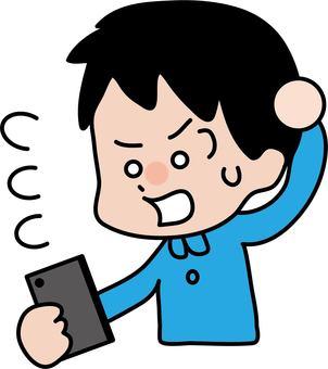 Surprised man looking at smartphone