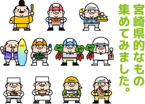 Uncle Fairy Miyazaki Prefecture