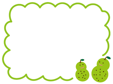 Mr. Pear