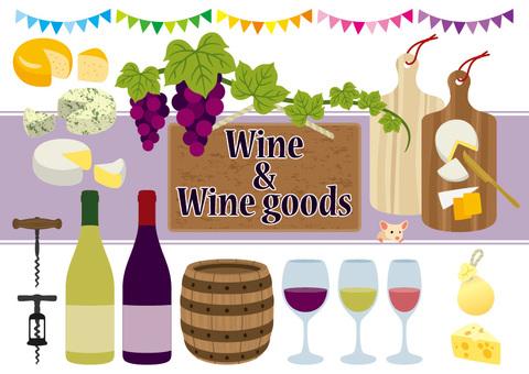 Wine & Wine Goods