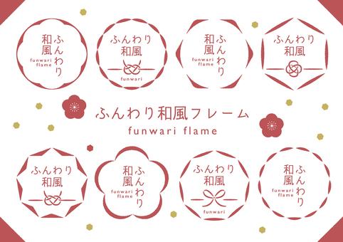 Fluffy Japanese style frame illustration material