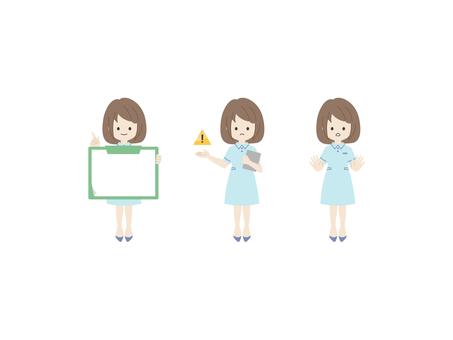 Person 01 2-nurse