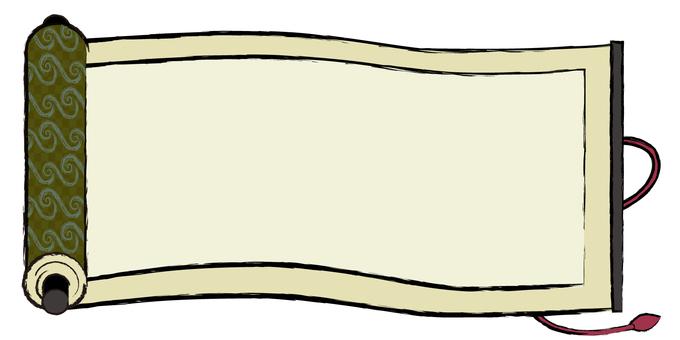 Plain scroll