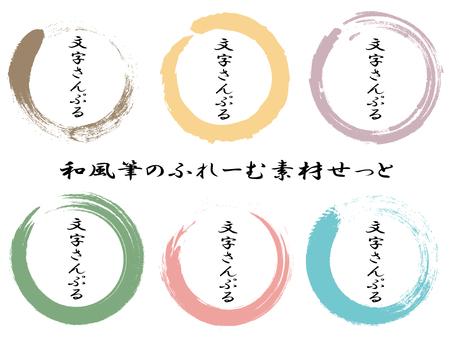 Japanese style brush's Flower material set