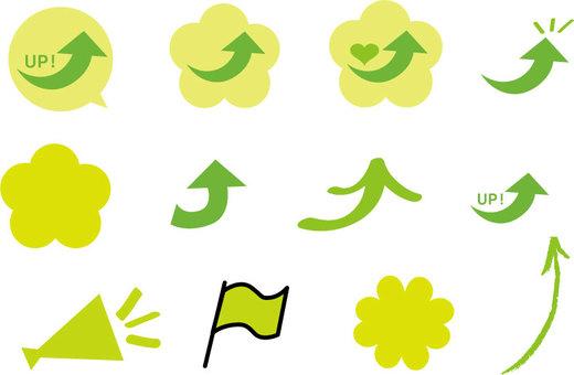 Arrow icon_up