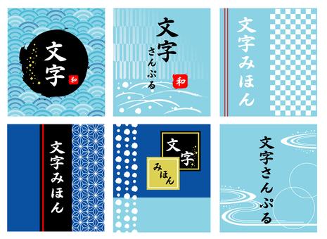 Japanese Pattern Card