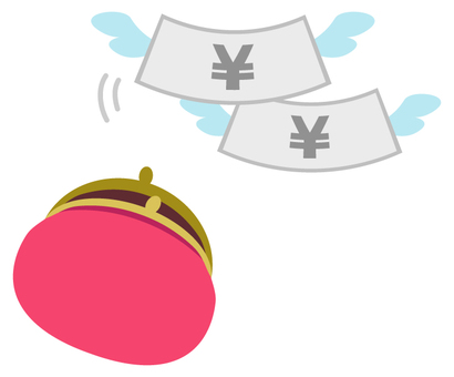 Flying away from the wallet · Difficulty (Pink