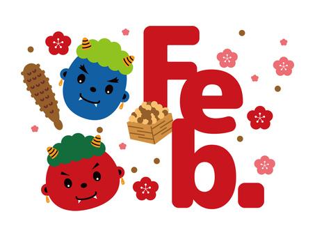 2月日曆英文標題