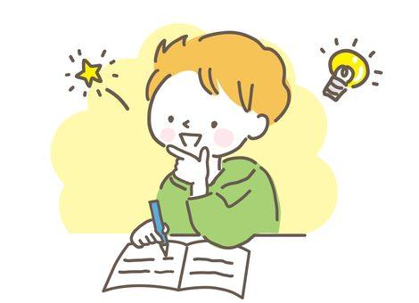 Fun boy 2 to study