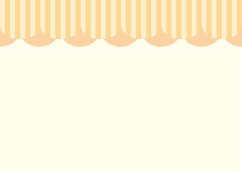 천막 카드 오렌지