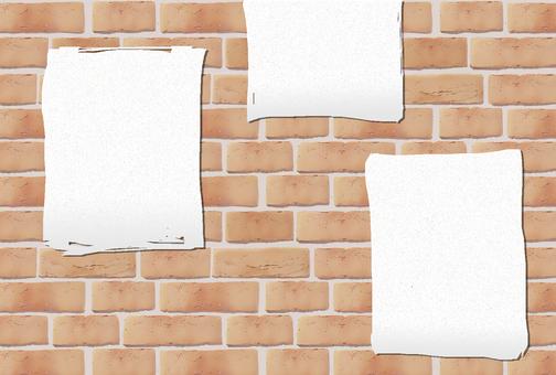 Brick wall (paste)