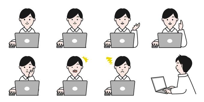 Man doing computer