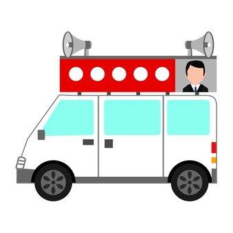 Electoral car