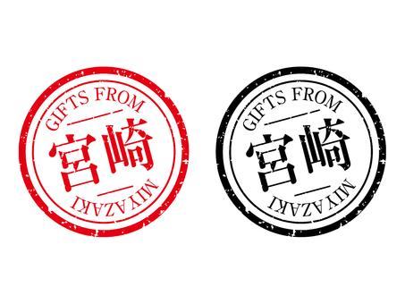 Miyazaki stamp gift label red black
