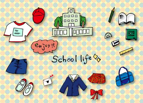 Enjoy! School Life