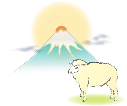 Sheep (CS5)