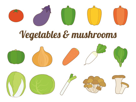 Vegetables and mushroom set main line available
