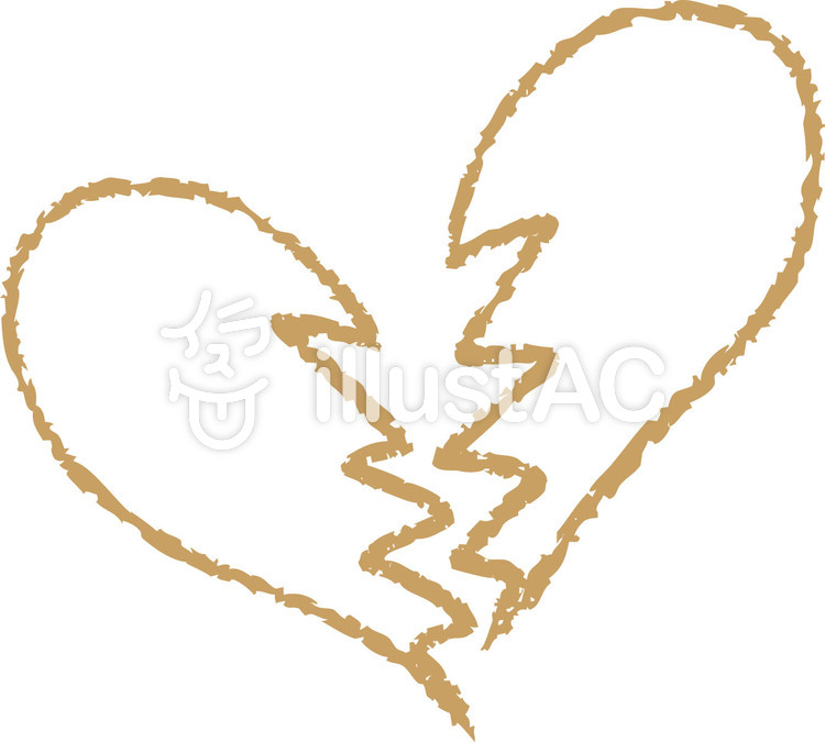 Free Cliparts Heart Symbol Line Drawing 430239 Illustac