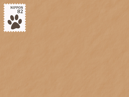 Envelope / brown envelope / 82 yen stamp
