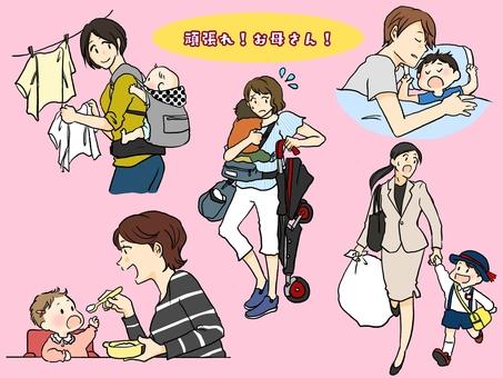 Parenting Mother Set