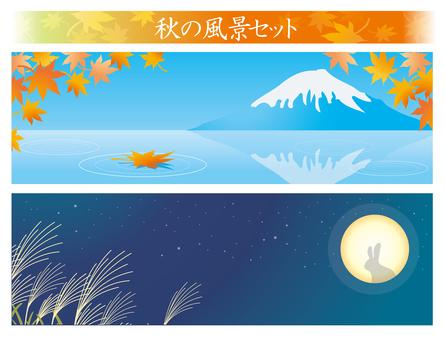 Autumn background set