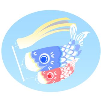 carp streamer
