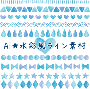 Watercolor wind line material _ light blue