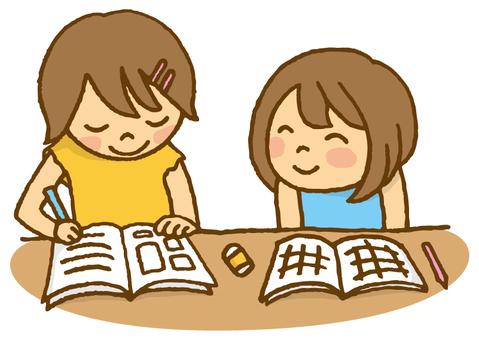 Child (Homework with friends)