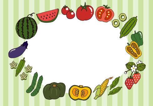 Summer vegetable set (yellow green)
