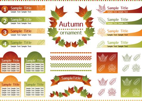 秋の飾り2