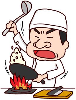 Chinese chef's illustration